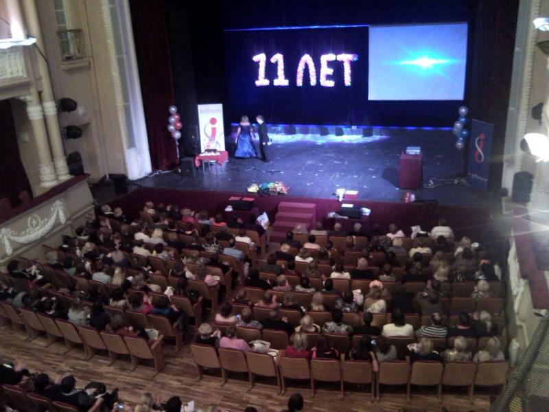 Большой зал: 811 мест